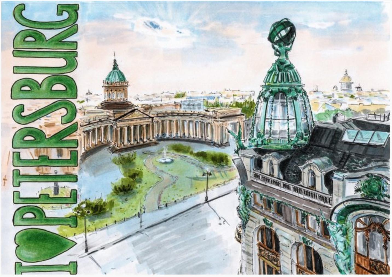carte postale de Saint-Pétersbourg