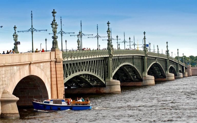 Le pont de la trinité