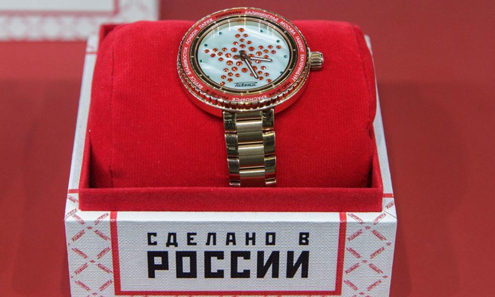 la montre Raketa