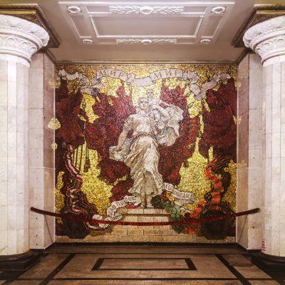 la mozaique au metro de saint-petersbourg