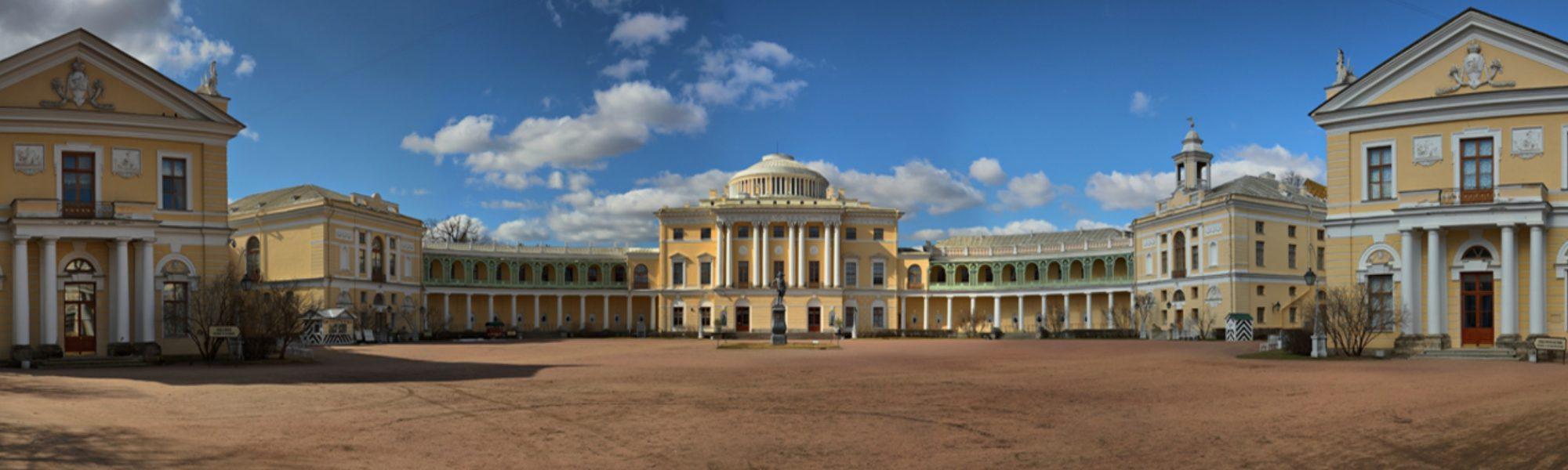 panorama du palais Pavlovsk