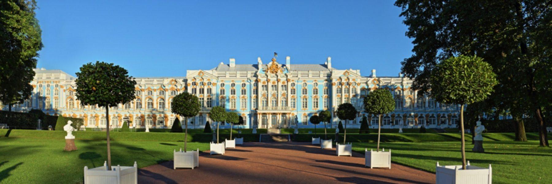 panorama palais de catherine