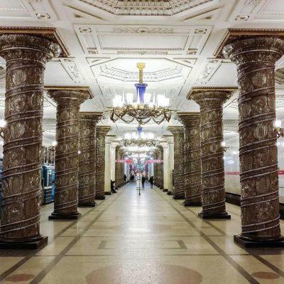 station metro avtovo