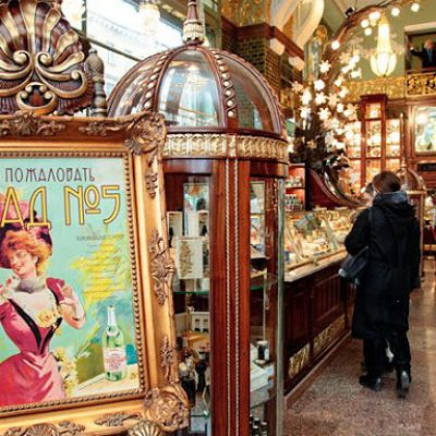 magasin art nouveau saint-petersbourg